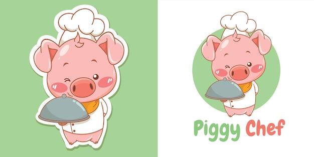 Mascota de personaje de dibujos animados lindo chef cerdo