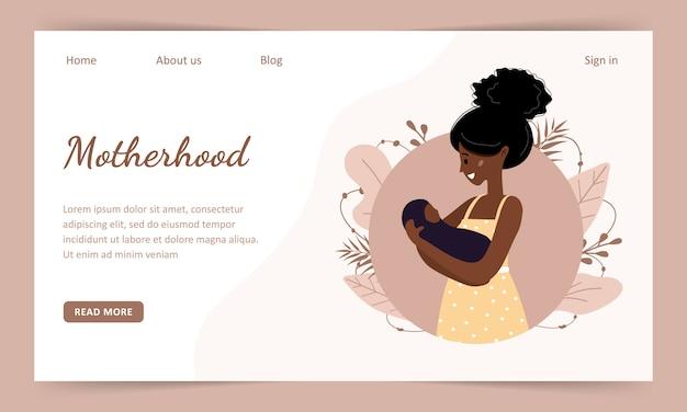 Maternidad. mujer africana tiene un niño. plantilla de página de destino. ilustración de vector de estilo plano moderno aislado