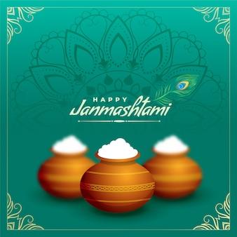 Matki con dahi y makhan para el festival janmashtami