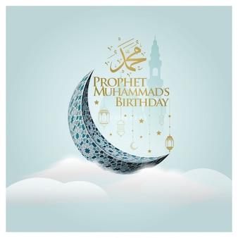 Mawlid al nabi hermoso saludo luna floral con caligrafía árabe