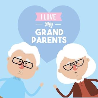 Me encanta el diseño de la celebración de mis abuelos