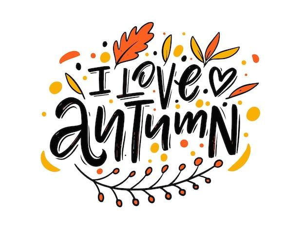 Me encanta el otoño frase de letras coloridas dibujadas a mano temporada de otoño