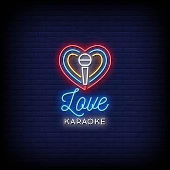 Me encanta el texto de estilo de letreros de neón de karaoke