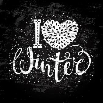 Me encantan las letras de elementos de texto de invierno