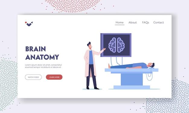 Medicina de neurobiología, plantilla de página de destino de resonancia magnética cerebral. personajes de médico y paciente en el hospital en examen médico con monitor de pc y tomografía de cabeza del paciente. ilustración de vector de gente de dibujos animados