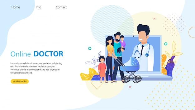 Médico en línea para el aterrizaje de toda la familia