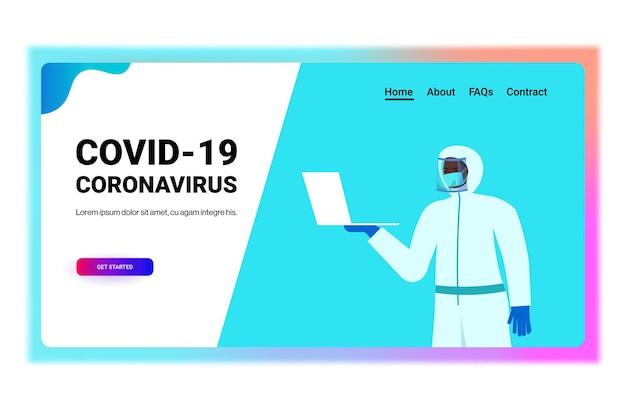 Médico o científico afroamericano en máscara con computadora portátil concepto de pandemia de coronavirus covid-19 ilustración de vector de espacio de copia de retrato horizontal