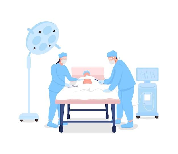 Médicos en piso de procedimiento quirúrgico.