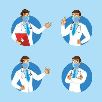Los médicos usan máscaras médicas vector