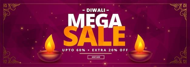 Mega venta de diwali y banner del festival de ofertas