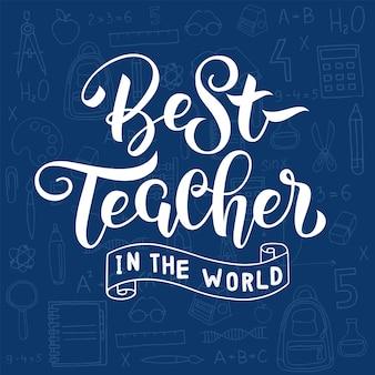 El mejor maestro del mundo letras sobre fondo azul oscuro con útiles escolares para tarjetas de felicitación