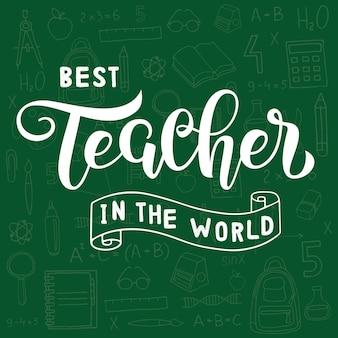 El mejor maestro del mundo con letras sobre fondo verde con útiles escolares para tarjetas de felicitación