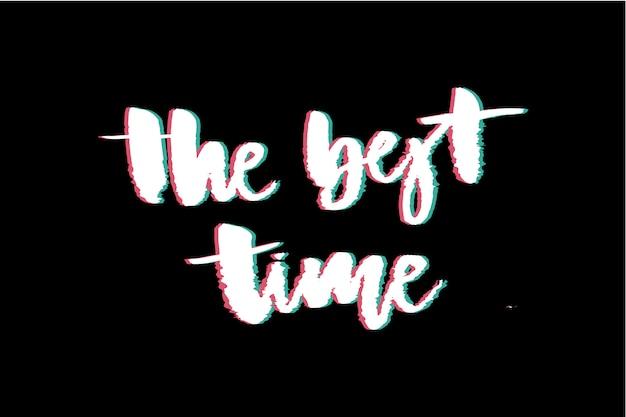 El mejor momento, letras de lema glitch