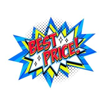 Mejor precio comic globo azul venta bang