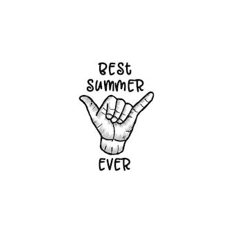 El mejor verano de todos