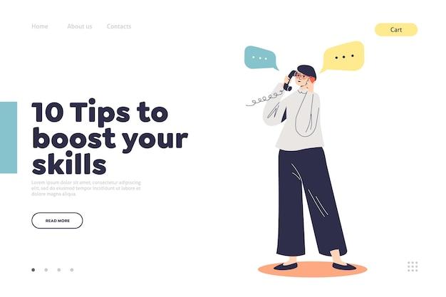 Mejore su concepto de habilidades de la plantilla de página de destino