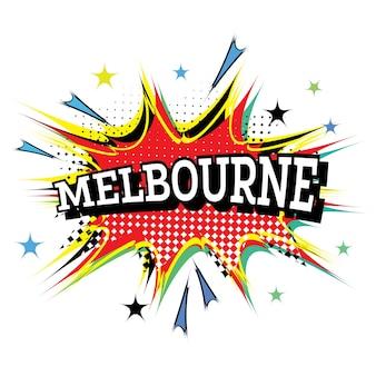 Melbourne australia texto cómico en estilo pop art