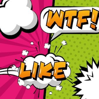 Mensaje cómico del arte pop wtf y como efectos de explosión de la nube