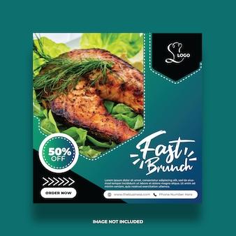Menú de brunch rápido ofrece banner especial de promoción de redes sociales de alimentos