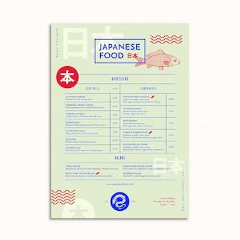 Menú colorido del restaurante de comida japonesa