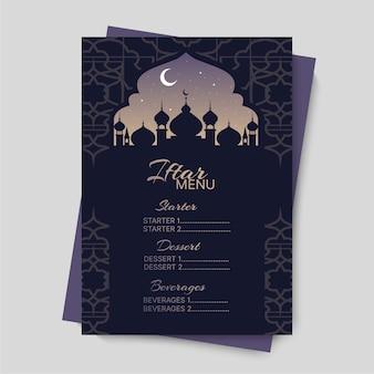 Menú de comida de la fiesta de ramadán eid iftar.