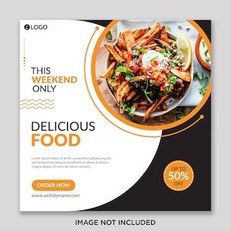 Menú de comida y restaurante plantilla de banner de redes sociales