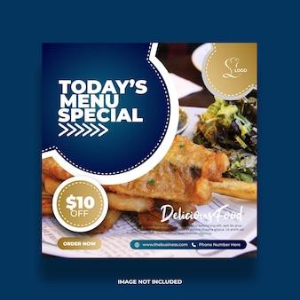 Menú de comida de restaurante plato especial publicación en redes sociales plantilla premium abstracta colorida