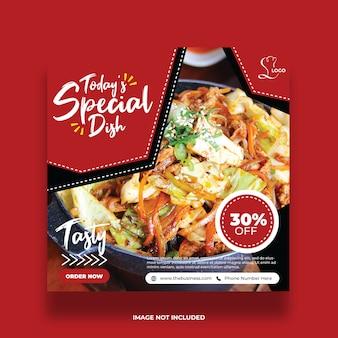 Menú especial plato rojo oferta especial promoción de redes sociales de alimentos banner
