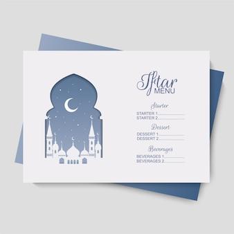 Menú de restaurante árabe. tarjeta de felicitación de ramadán. partido iftar