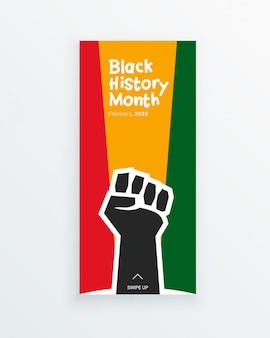 Mes de la historia negra para recordar a personas y eventos importantes de la plantilla de pancarta de la diáspora africana con el puño en alto.