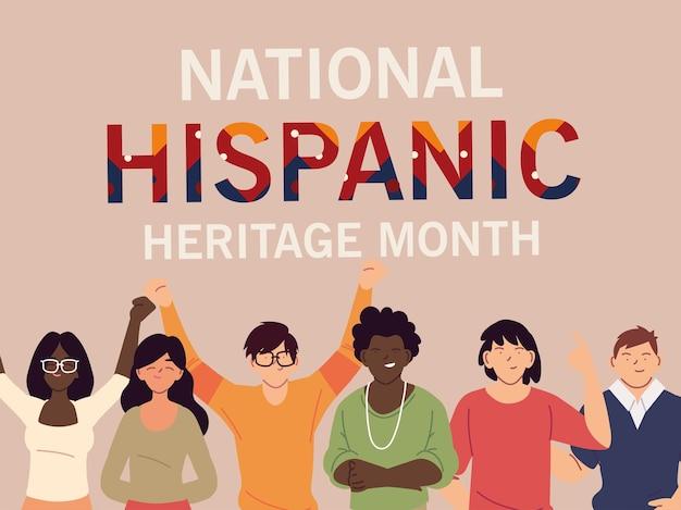 Mes nacional de la herencia hispana con dibujos animados de mujeres y hombres latinos, ilustración del tema de la cultura y la diversidad
