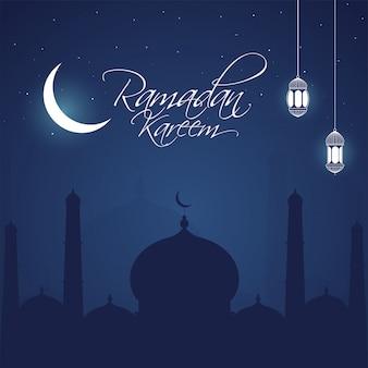 Mes sagrado islámico del concepto de la noche de ramadan kareem con linternas colgantes, mezquita y luz de luna actual sobre fondo azul.