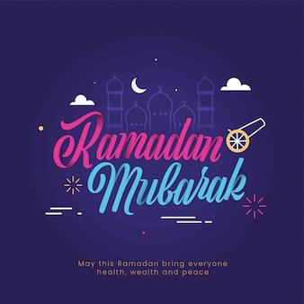 Mes sagrado islámico del concepto de ramadán mubarak con texto colorido e ilustración de arte lineal de mezquita, luna creciente y nubes.