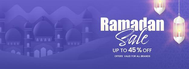 El mes sagrado islámico de ramdan sale banner con hermosa mezquita y colgando linternas iluminantes sobre fondo morado.
