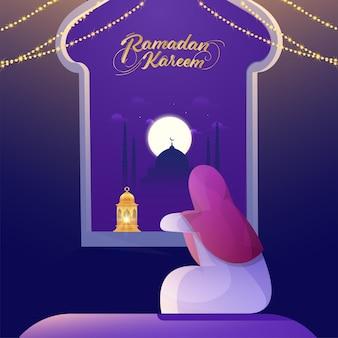 Mes sagrado de ramadán kareem