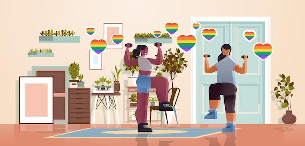 Mezclar los amantes de las chicas de raza haciendo ejercicios físicos con mancuernas lesbianas amor desfile transgénero lgbt concepto sala de estar interior horizontal ilustración vectorial de longitud completa