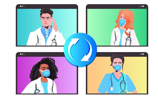 Mezclar los médicos de carrera en máscaras discutiendo durante la videollamada consulta en línea conferencia virtual lucha
