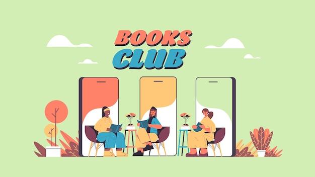 Mezclar mujeres de raza en pantallas de teléfonos inteligentes leyendo libros durante la videollamada concepto de club de libros de autoaislamiento horizontal ilustración vectorial de longitud completa
