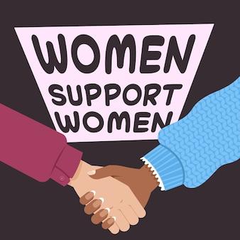 Mezclar las mujeres de raza tomados de la mano movimiento de empoderamiento femenino poder femenino unión de feministas concepto ilustración vectorial