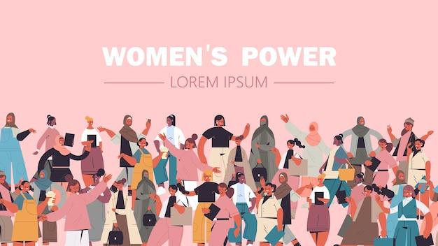 Mezclar a niñas de raza de diferentes nacionalidades y culturas de pie juntas movimiento de empoderamiento femenino poder de las mujeres unión de feministas concepto retrato horizontal ilustración vectorial