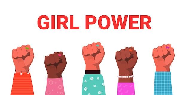 Mezclar la raza levantó los puños de las mujeres movimiento de empoderamiento femenino poder femenino unión de feministas concepto ilustración vectorial horizontal