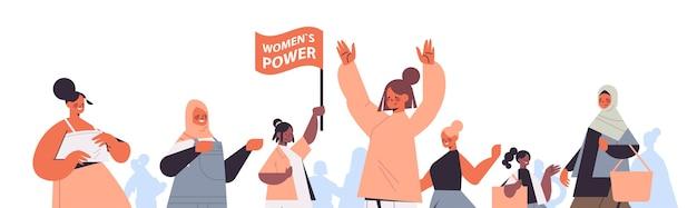 Mezclar la raza niñas activistas se unen movimiento de empoderamiento femenino comunidad de mujeres unión de feministas concepto retrato horizontal ilustración vectorial