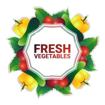 Mezcle el espacio de copia de círculo colorido vegetal con pimienta orgánica sobre fondo blanco patrón estilo de vida saludable o concepto de dieta