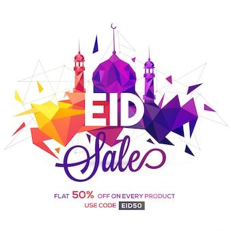 Mezquita creativa hecha por formas poligonales abstractas coloridas sobre fondo blanco. cartel de la venta de eid, diseño de la bandera o del aviador.