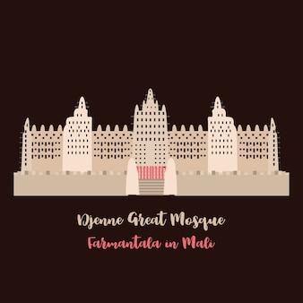 Mezquita, icono, vector