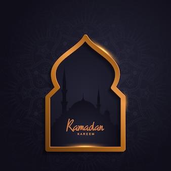 Mezquita islámica ramadan kareem