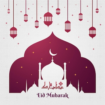 Mezquita y linternas colgantes eid mubarak