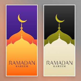 Mezquita musulmana diseño ramadan kareem banners