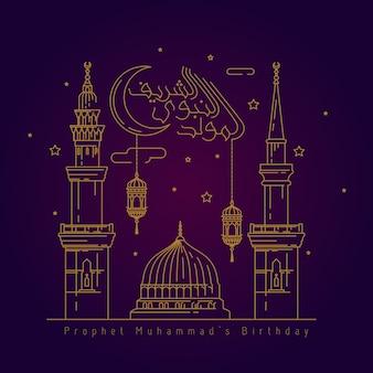 Mezquita de nabawi y linterna árabe monoline ilustración