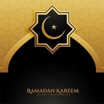 Mezquita de oro puerta ramadan kareem fondo